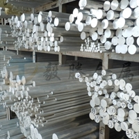 铝合金板5052防锈铝板5056铝板报价