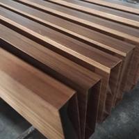 木紋鋁格柵廠家-弧形鋁格柵仿木紋_工廠直銷