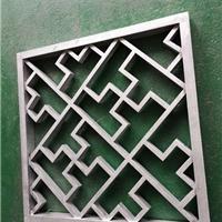 木纹铝合金窗花-复古铝窗格厂家直供