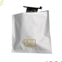 防潮防静电电子产品真空纯铝箔包装遮光袋