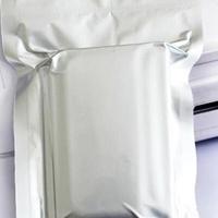 定制大号铝箔袋纯铝真空包装袋厂家量大从优