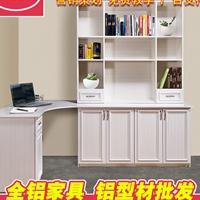 全铝书桌型材   全铝隔断铝材  铝家具型材