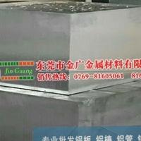 日本5082-H32高导电铝板