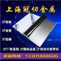 3003 3004铝板 现货供应