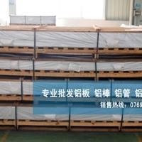 西南铝2A11铝板生产厂家