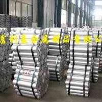 【7229】铝板供应商、航空铝批发