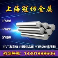 2A12 5A05 5A06鋁