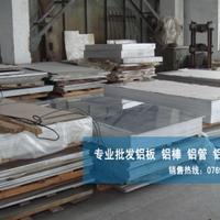 優質5083鋁板性能 5083鋁材批發