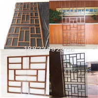 仿古木纹铝窗花厂家-铝合金花格-铝屏风定制