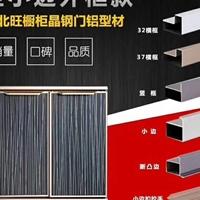 全铝合金晶钢门型材 全铝家具铝型材批发