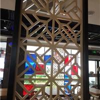 木纹铝窗花厂家-室内铝窗花吊顶