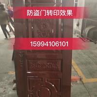 华宜家防火防盗门转印机2