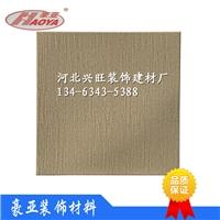 铝扣板 厂家成批出售 木纹铝扣板 方形铝扣板