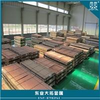 环保美铝 6063T5美铝材质证明