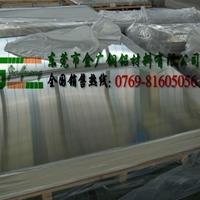 安徽5052-H112高度度抛光铝板硬度密度
