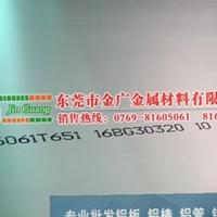 北京高等03-o态高弹性铝薄板抗拉强度