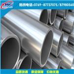 供应国标8A06铝管