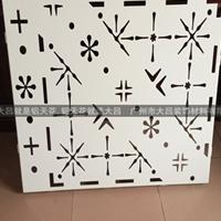 氟碳幕墙铝单板厂家
