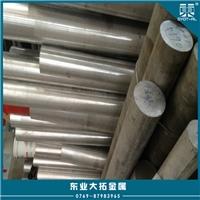 6063鋁管規格表 6063鋁棒抗腐蝕性