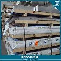 高精密6063铝板 6063防锈美铝