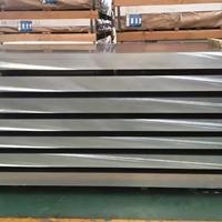 供应6061T6铝板