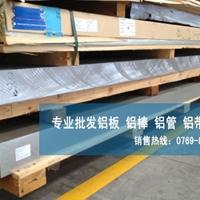 6063進口鏡面鋁管 進口6063鋁棒批發