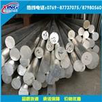 工廠直供6082鋁棒