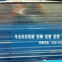 精密模具进口阳极氧化铝板6063