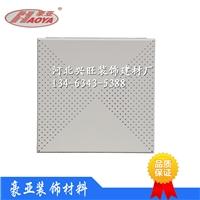 装饰工程铝扣板价格 方型微孔铝扣板