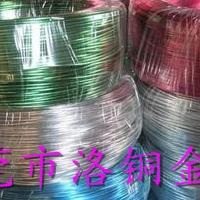 供应1060铝线  彩色铝线  工艺品铝线