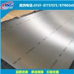 东莞5083铝板 船级认证