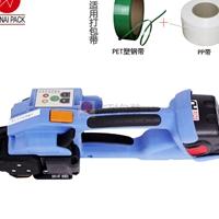 铝锭电动塑钢带打包机 自动热熔打包机