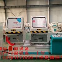 在江西萍鄉市哪里有賣制作平開窗設備廠家
