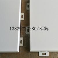 外墙氟碳铝幕墙、造型铝单板厂家定制
