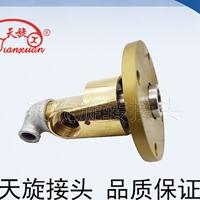 天旋HS-GF型旋转接头压铸生产线专用