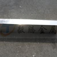 花纹铝板 2017铝合金薄板厚板