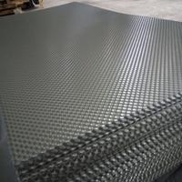 0.7毫米压花铝板 厂家直供