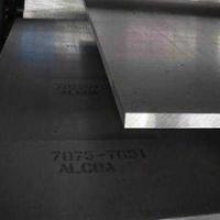 广东5252-O态铝板 拉伸用5252铝板