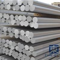 廠家成批出售4032鋁板 4032鋁棒硬度