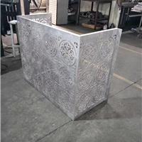 空调铝空调罩镂空铝空调罩