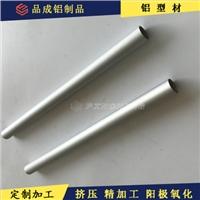 251磨砂铝管出口非洲6063-T5椅子脚铝合金