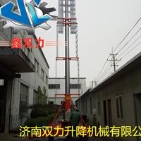 30米升降機 長寧區電動液壓升降車價格