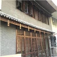定制中式风格仿古门楣铝挂落