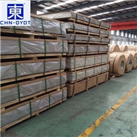 5083铝板报价 5083铝板规格