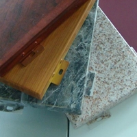 氟碳铝单板 价格 优质  铝单板厂家