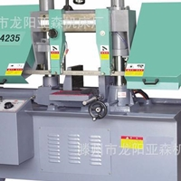 供应金属带锯床GB4235液压带锯床