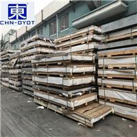 5083船舶专用铝板