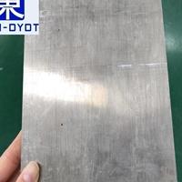 西南铝5083铝板