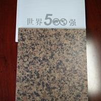 温州仿石材铝单板哪里有  价格多少