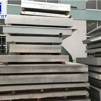 5083-H32铝板单价